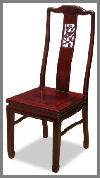 rosewood dining chairs image